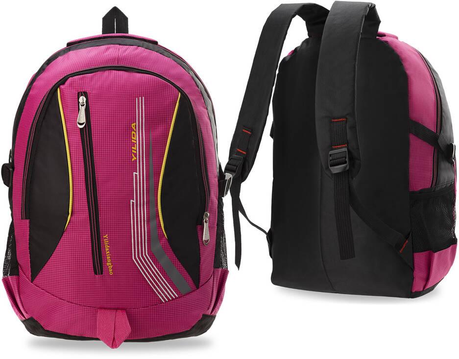 aee5128c5cae4 Wszystkim dziewczętom spędzającym swój czas aktywnie prezentujemy stylowy  plecak, który spełni wszystkie ich potrzeby. Praktyczne rozwiązania i  solidne ...